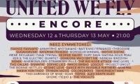 "ENCORE - Ένα τραγούδι για τη ""Σχεδία"" by United We Fly | 12 & 13 Μαΐου"