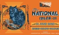Το AthensRocks επιστρέφει στις 13 Ιουνίου 2021 στο ΟΑΚΑ!