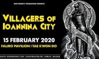 VILLAGERS OF IOANNINA CITY tour