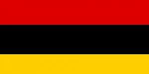 File Under: Γερμανία