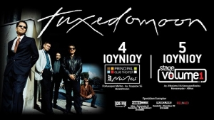 Live Review: Tuxedomoon live @ Stage Volume 1, Αθήνα, 5/6/2014