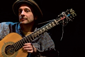 MEMORY LANE: A Tribute to Vic Chesnutt
