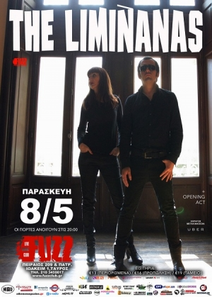 Live Review: The Liminanas / Drunken Gramophone @ Fuzz Live Music Club, 8/5/15