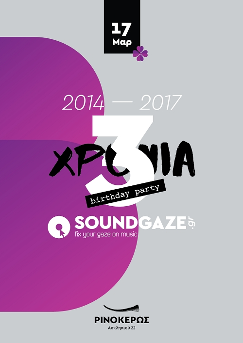 3 Years Soundgaze Party!