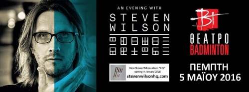 Live Review: Steven Wilson @ Badminton Theater, 5/5/2016