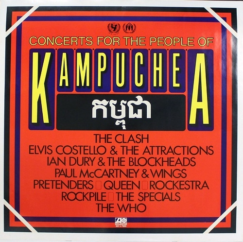 MEMORY LANE: Concerts for the People of Kampuchea