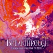 V/A - Breakthrough: Underground Sounds of 1971 (Esoteric Recordings, 2021)