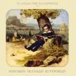 Τα Παιδιά της Παλαιότητας - Ενθύμιον Νεανικών Συντροφιών (Inner Ear, 2020)