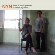Kristi Stassinopoulou & Stathis Kalyviotis – NYN (Riverboat Records, 2016)