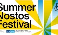 Summer Nostos Festival - Ακύρωση
