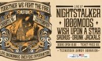 Συναυλία Οικονομικής Ενίσχυσης Πυρόπληκτων στις 18 Σεπτεμβρίου στην Τεχνόπολη