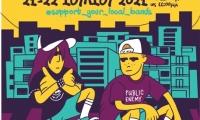 MERCH of the bands BAZAAR (Hip Hop & Rock Edition) | ΤΕΤΑΡΤΗ 21 & ΠΕΜΠΤΗ 22 ΙΟΥΛΙΟΥ 2021 | ΠΑΛΙΟ ΑΜΑΞΟΣΤΑΣΙΟ Ο.ΣΥ.