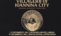 Villagers of Ioannina City | Revival Acoustic Tour 2021